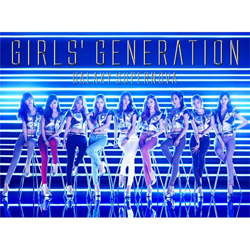 [Single] Girls' Generation - Galaxy Supernova [Japanese]
