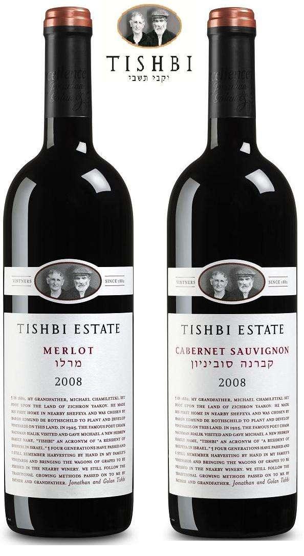 מודרניסטית יקב תשבי משיק 2 יינות אדומים חדשים לשולחן החג קברנה סוביניון NI-57